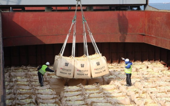 Korea faces oversupply of rice