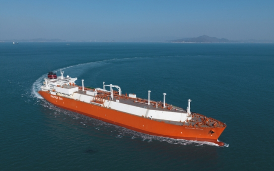 DSME eyes LNG carriers for this year's growth