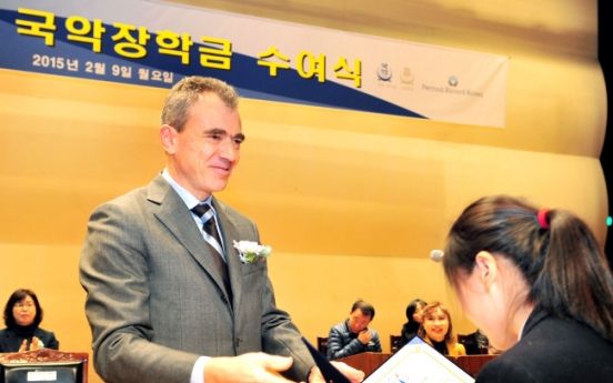 Pernod Ricard Korea donates scholarship