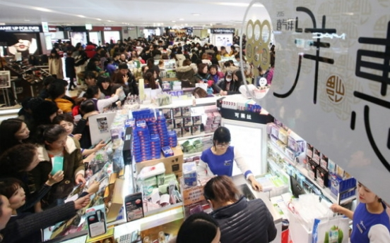 [Weekender] Record number of Chinese tourists to visit Korea