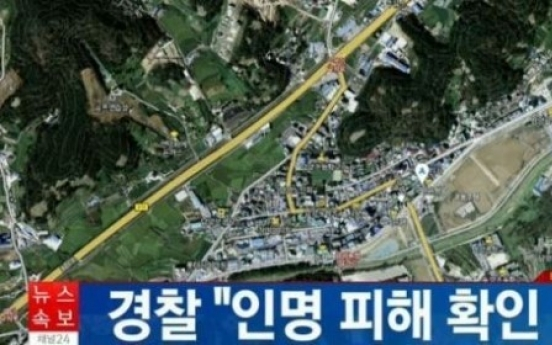 Four killed in Hwaseong shooting
