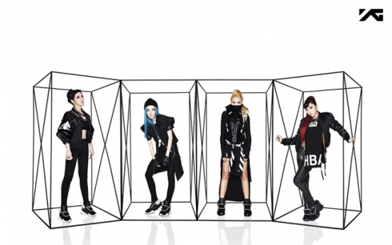 2NE1, Big Bang win at YouTube awards