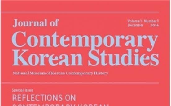 New journal explores Korea's modern history