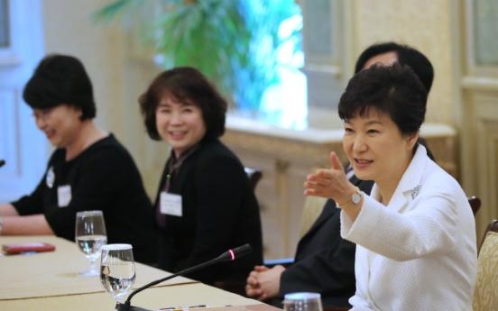 Park to meet with S. Korean businessmen in Qatar
