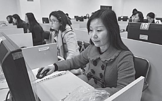 Health warning for working women