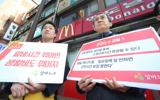 McDonald's in conflict with part-timers union