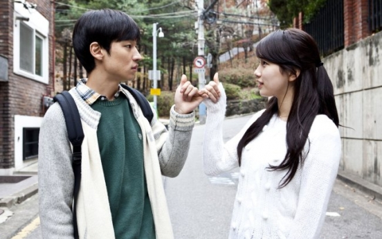Myung Films fuels Korean movie industry