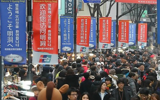 Lotte, Shinsegae compete for rich Chinese