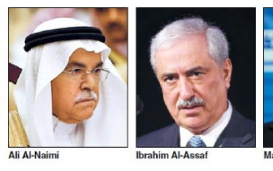 Saudi oil tycoons to explore ties with Korea