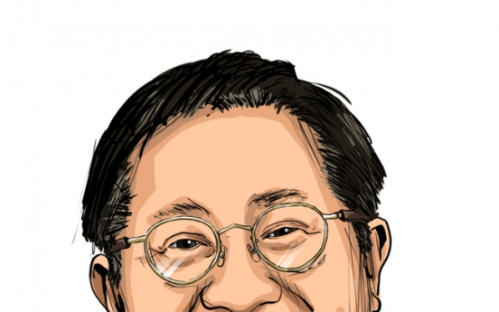 AmorePacific head overtakes Samsung heir on superrich list