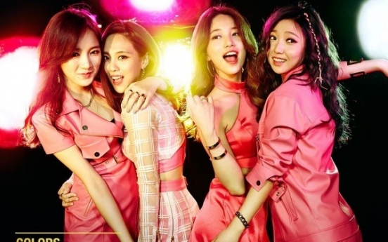 Miss A holds onto No. 1 with 'Only You'