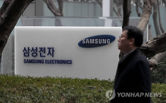 Samsung puts Q1 operating profit at 5.9tr won