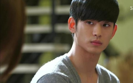 Kim Soo-hyun to star in action flick