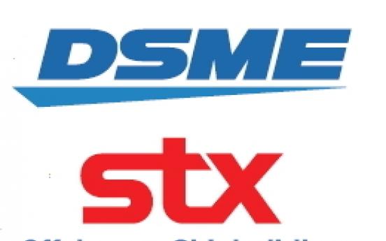 KDB dismisses rumors on DSME-STX merger