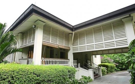 Siblings seek destruction of Lee Kuan Yew's home