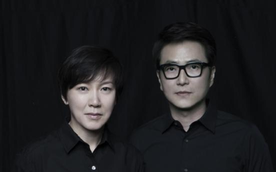 Venice features emerging Korean artists