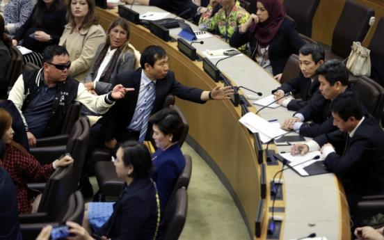 N. Korean diplomats storm out of U.N.