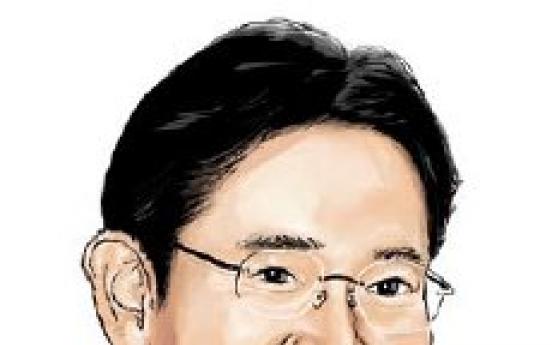 Samsung heir takes over foundations
