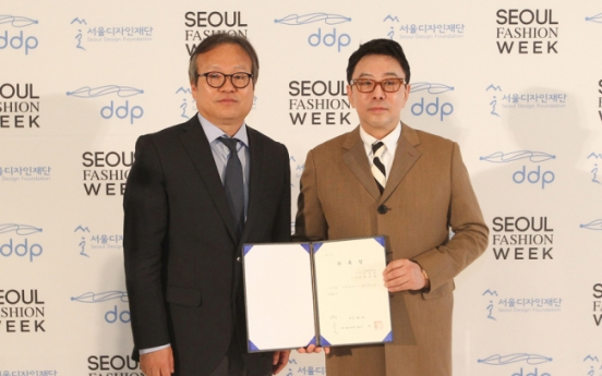 Seoul Fashion Week appoints first director
