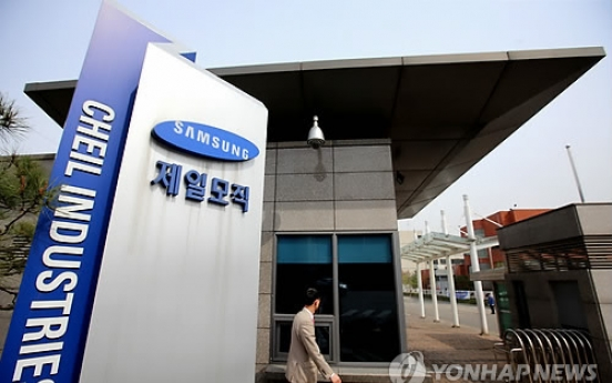 Cheil Industries announces merger with Samsung C&T