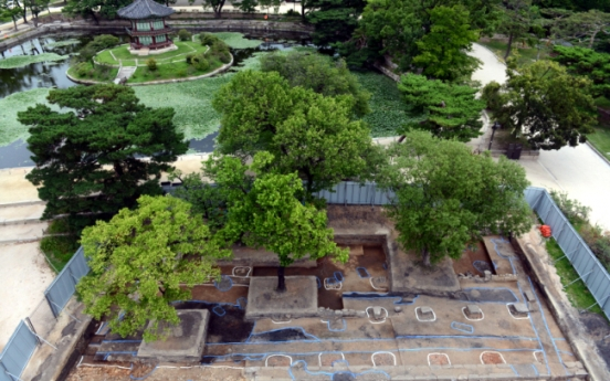 Korea's first electricity plant site found in palace