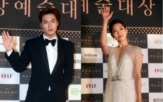 Lee Min-ho, Park Shin-hye win Paeksang awards