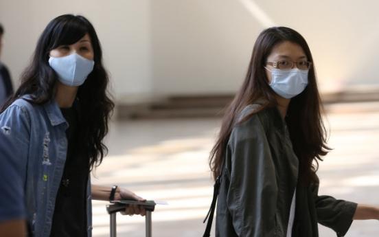Seoul confirms seventh MERS case
