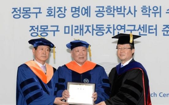 Hyundai Motor opens R&D center in Hanyang University