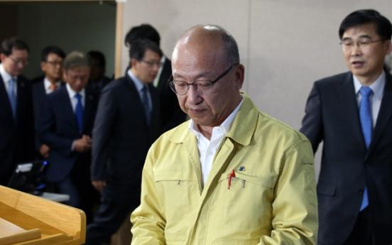 Seoul confirms 15th MERS case
