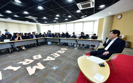 POSCO CEO mentoring students