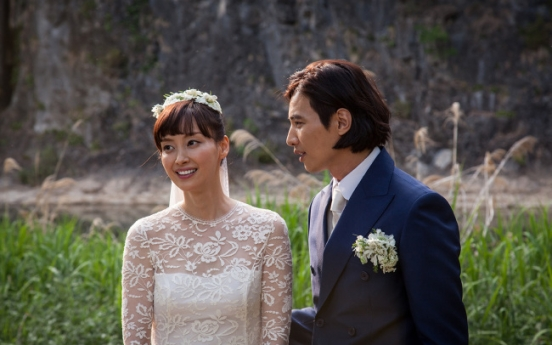 Won Bin, Lee Na-young deny pregnancy rumors