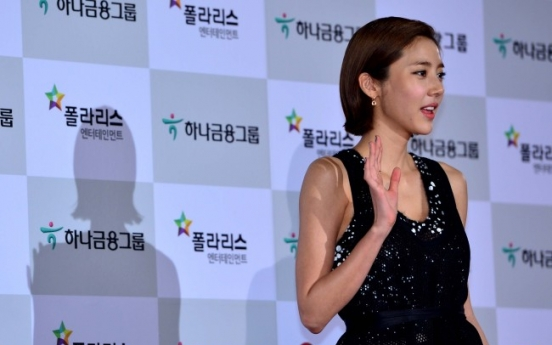Son Dam-bi may join Bae Yong-joon's agency