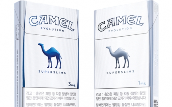 Japan Tobacco International rolls out new Camel