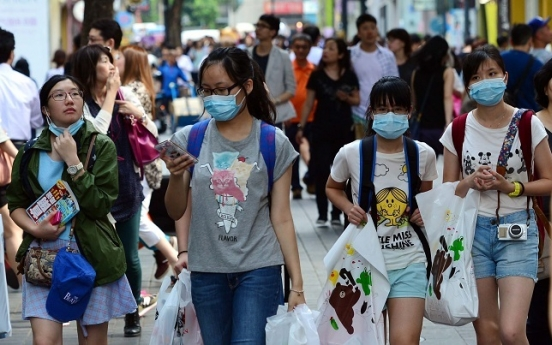 Government mobilizes special task force on MERS