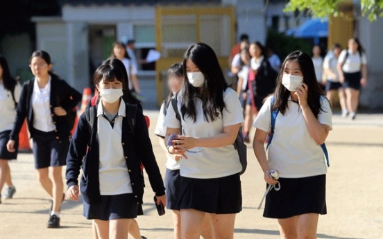 4 killed by MERS, 41 cases confirmed