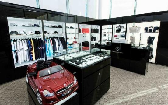 [Photo News] 1st Mercedes-Benz brand shop