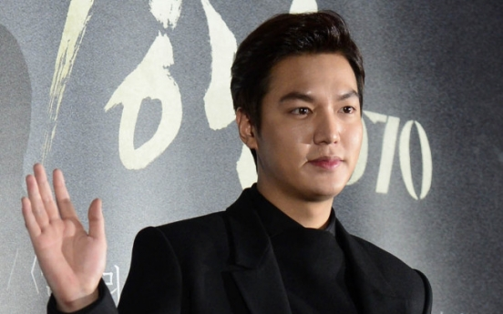 Lee Min-ho to star in 'Bounty Hunters'