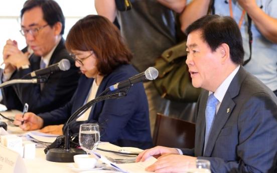 Korea mulls extra budget