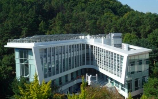 Hyundai E&C banks on 'zero-energy' technology