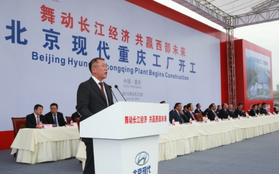 Hyundai starts work on Chongqing plant