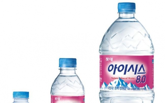[Best Brand] Lotte Chilsung's Icis 8.0 makes waves in water market