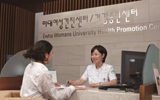 [Best Brand] Ewha health center offers gender-specific services