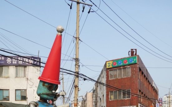 [Weekender] Hidden hot spots in Seoul