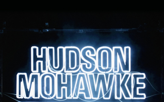 Eyelike: Hudson Mohawke, Richard Thompson, Kacey Musgraves