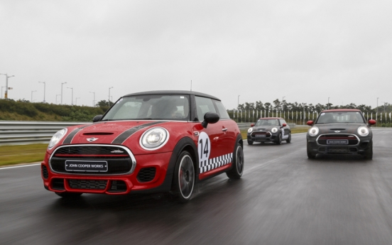 Mini's fastest ever model offers dynamic racing experience