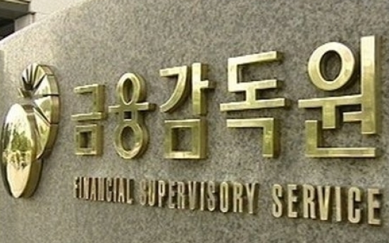 Korea to tighten mortgage monitoring