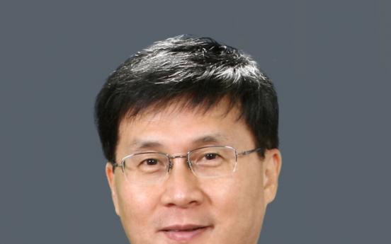 George Mason Korea names new president