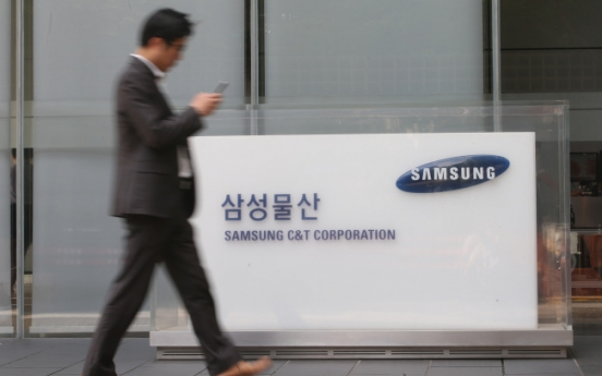 Samsung C&T CEO confident of winning votes on merger deal