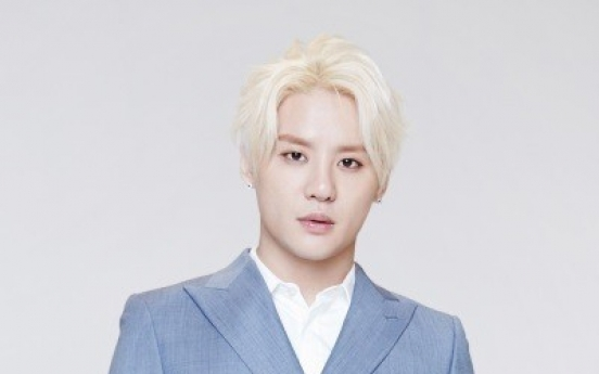 Junsu mulls lawsuit over online defamation