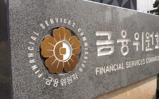FSC to slash private loan interest rates